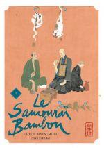 Le samourai bambou T3, manga chez Kana de Eifuku, Matsumoto