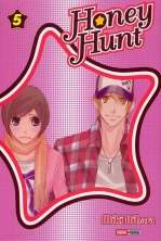 Honey hunt T5, manga chez Panini Comics de Aihara
