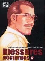 Blessures Nocturnes T6, manga chez Casterman de Mizutani, Tsuchida