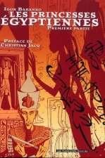 Les princesses égyptiennes T1, bd chez Les Humanoïdes Associés de Baranko