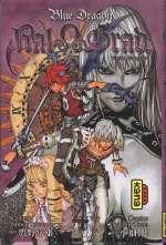 Blue Dragon Ral Grad T4 : L'amitié (0), manga chez Kana de Takano, Obata