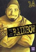 Rainbow - 2nd édition T14, manga chez Kazé manga de Abe, Kakizaki