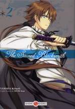 The sacred Blacksmith T2, manga chez Bamboo de Yamada