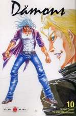 Dämons T10, manga chez Bamboo de Yonehara, Tezuka