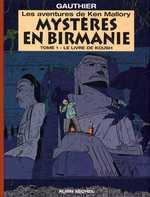 Mystères en Birmanie T1 : Le triangle d'or (0), bd chez Albin Michel de Gauthier