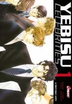 Yebisu celebrities T1, manga chez Asuka de Iwamoto, Fuwa