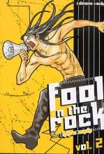 Fool on the rock  T2, manga chez Asuka de Tamaki