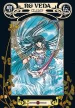 RG Veda Edition Deluxe T5, manga chez Tonkam de Clamp