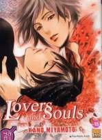 Lovers and souls, manga chez Taïfu comics de Miyamoto