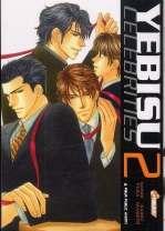 Yebisu celebrities T2, manga chez Asuka de Iwamoto, Fuwa
