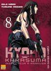Kyoko Karasuma, inspecteur à Asakusa  T8, manga chez Taïfu comics de Hiroi, Kozaki