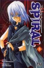 Spiral T3, manga chez Pika de Shirodaira, Mizuno