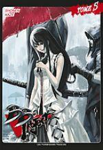 BB Project T5, manga chez Les Humanoïdes Associés de Kaze, Shonen