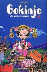 Gokinjo, une vie de quartier – Première édition, T1, manga chez Delcourt de Yazawa