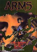 Arms T7, manga chez Kana de Minagawa