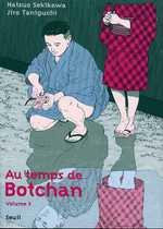 Au temps de Botchan T3 : La Danseuse de l'automne (0), manga chez Seuil de Sekikawa, Taniguchi
