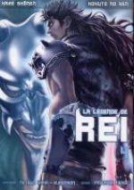 Hokuto no Ken - La légende de Rei T4, manga chez Kazé manga de Hara, Buronson, Nekoi