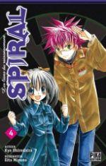 Spiral T4, manga chez Pika de Shirodaira, Mizuno