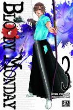 Bloody monday T3, manga chez Pika de Kouji , Ryumon