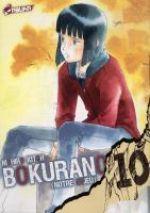 Bokurano T10, manga chez Asuka de Mohiro