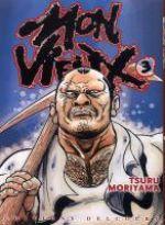 Mon vieux T3, manga chez Delcourt de Moriyama