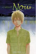 C'était Nous T14, manga chez Soleil de Obata
