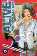 Alive - Last evolution  T15, manga chez Pika de Adachi, Kawashima