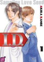 I.D. T1, manga chez Taïfu comics de Kanbe