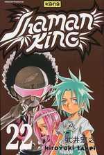 Shaman King T22, manga chez Kana de Takei
