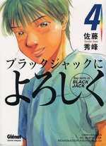 Say hello to BLACK JACK T4, manga chez Glénat de Sato