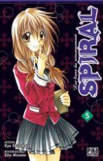 Spiral T5, manga chez Pika de Shirodaira, Mizuno