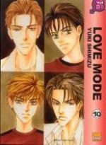 Love mode T10, manga chez Taïfu comics de Shimizu