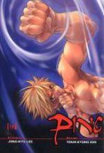 Ping  T2, manga chez Booken Manga de Lee
