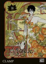 XXX Holic T18, manga chez Pika de Clamp