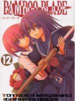 Bamboo blade T12, manga chez Ki-oon de Totsuka, Igarashi