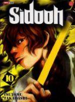 Sidooh T10, manga chez Panini Comics de Takahashi