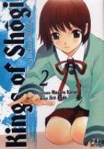 Kings of shôgi T2, manga chez Pika de Masaru , Jiro