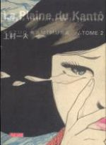 La Plaine du Kantô  T2, manga chez Kana de Kamimura