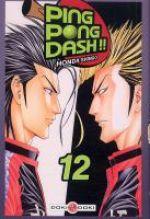 Ping Pong Dash !! T12, manga chez Bamboo de Honda