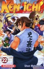 Ken-Ichi – Le disciple ultime, T22, manga chez Kurokawa de Matsuena