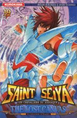Saint Seiya - The lost canvas  T19, manga chez Kurokawa de Teshirogi, Kurumada