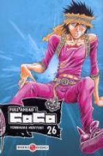 Full Ahead ! Coco T26, manga chez Bamboo de Yonehara