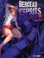 Le Berceau des esprits T1, manga chez Ki-oon de Sanbe