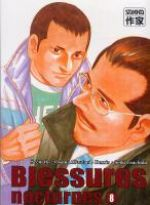 Blessures Nocturnes T8, manga chez Casterman de Mizutani, Tsuchida
