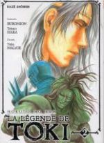 Hokuto No Ken - La légende de Toki T2, manga chez Kazé manga de Hara, Buronson, Nagate