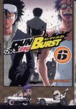 Run Day Burst T6, manga chez Ki-oon de Osada