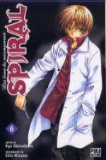Spiral T6, manga chez Pika de Shirodaira, Mizuno