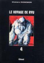 Le Voyage de Ryu  T4, manga chez Glénat de Ishinomori
