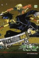 Ares T2, manga chez Booken Manga de Ryu
