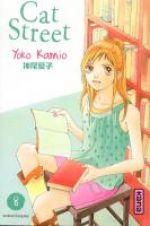 Cat street T8, manga chez Kana de Kamio